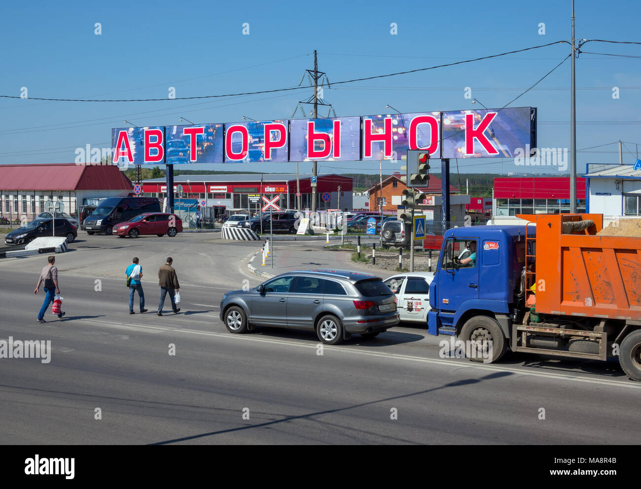 "Voronezh, Russia - May 26, 2017: The entrance to the car market ""Severny"" on Antonov-Ovseenko street in the city of Voronezh Stock Photo"