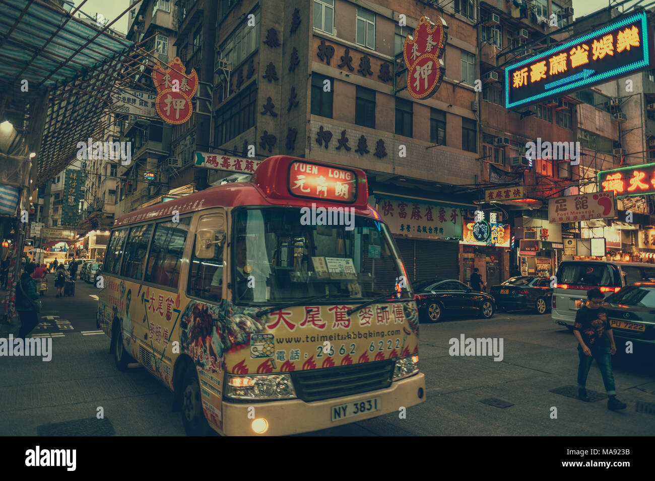 Light Bus Hong Kong - Stock Image
