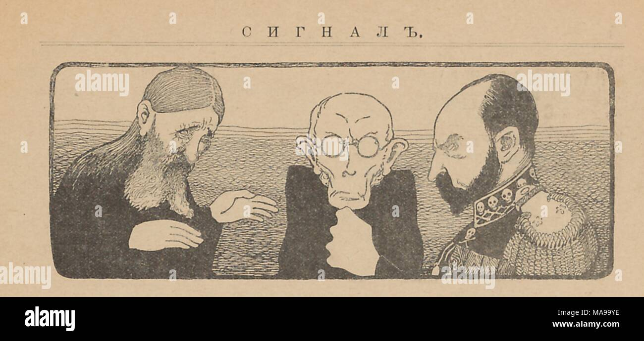 Illustration of Grigori Rasputin (left), Konstantin Pobedonostsev (center), and Tsar Nicholas II (right) in conference, from the Russian satirical publication Signaly (Signals), 1905. () - Stock Image