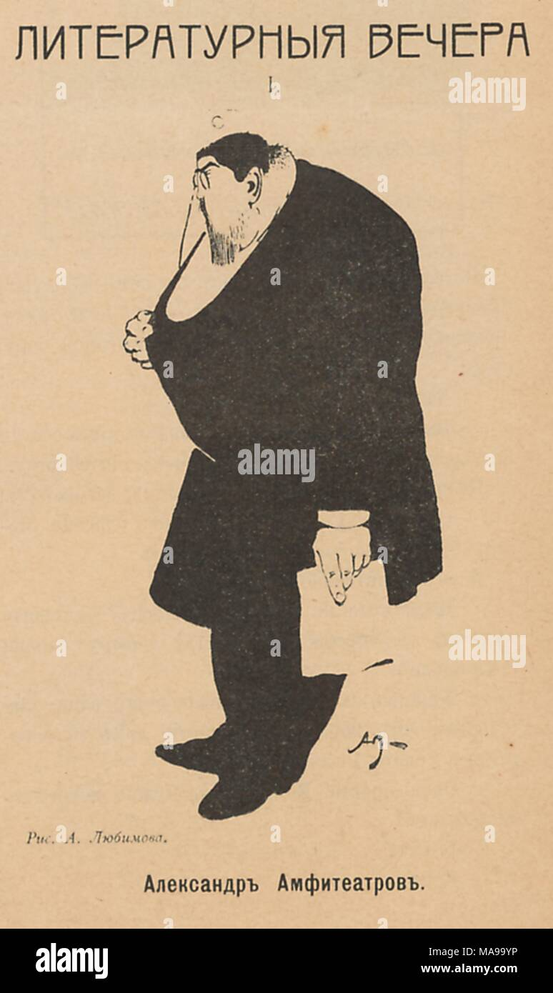 Illustration of a man wearing spectacles holding a piece of paper, with text reading: 'literary evenings, Alexandr Amphiteatrov', from the Russian satirical publication Signaly (Signals), 1906. () - Stock Image