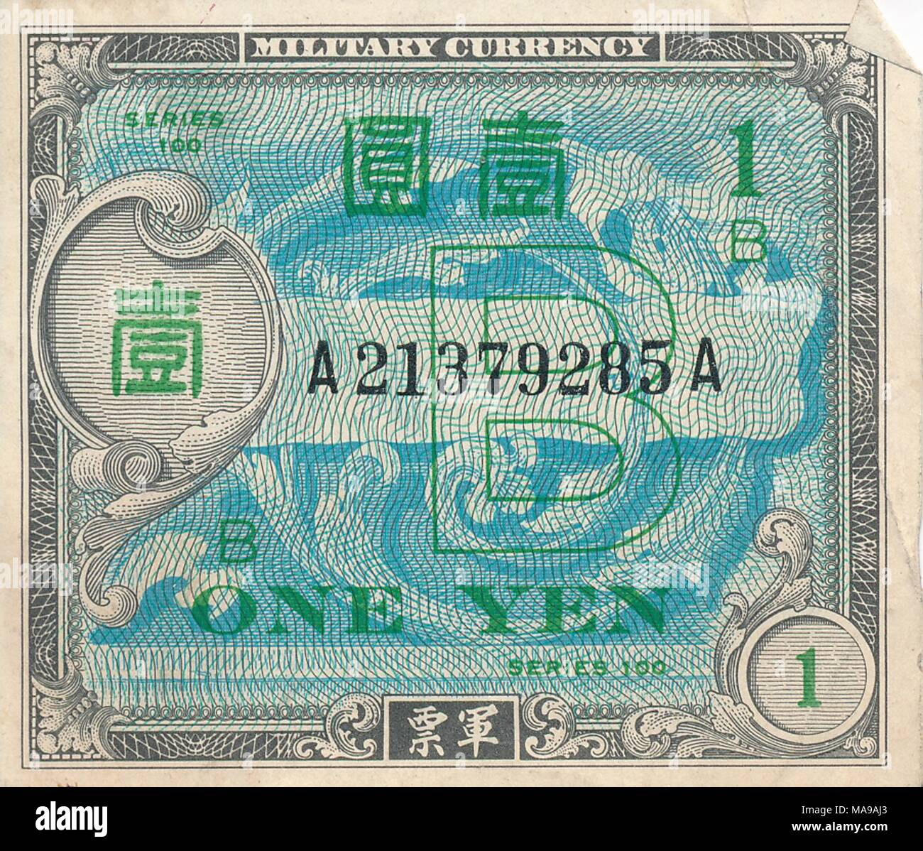 Color photograph of one side of a one Yen, b-Type military scrip that was used in US-Occupied Okinawa, Japan between 1946 and 1958, 1955. () - Stock Image