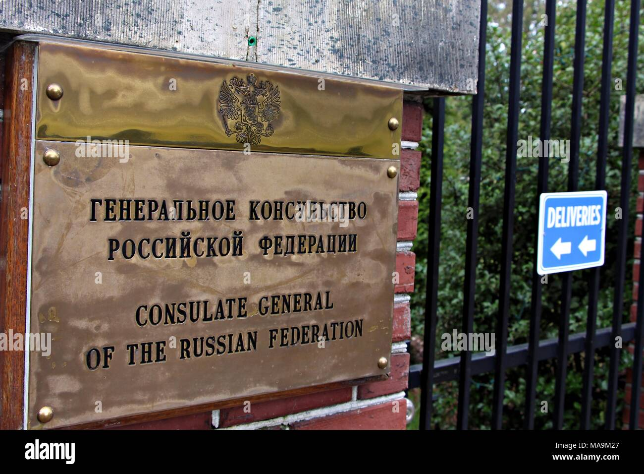 Seattle, USA. 30th Mar, 2018. Sign at the gate of the Russian consular residence in Seattle. Earlier this week, the Trump administration ordered the closure of the Russian Consulate-General in Seattle by April 2. According to Russian officials, the residence of the Consul General will remain occupied until April 24 when, it too, must close. Credit: Toby Scott/Alamy Live News. - Stock Image