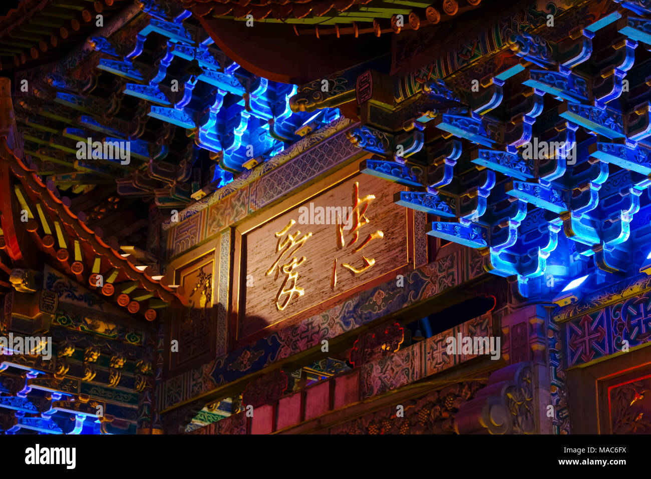 Night view of Golden Horse and Jade Rooster Archway, Kunming, Yunnan Province, China - Stock Image