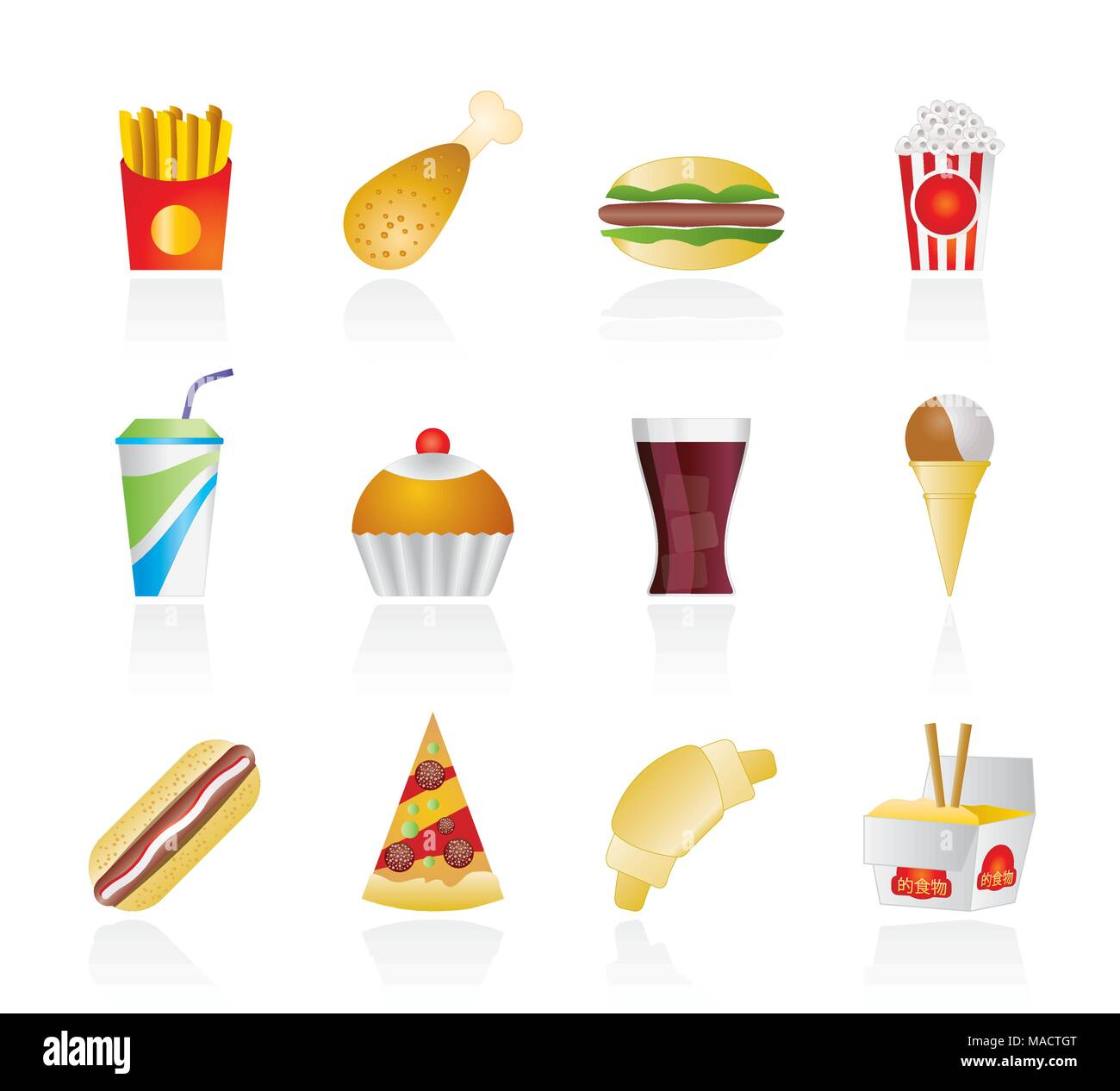 fast food and drink icons - vector icon set - Stock Image