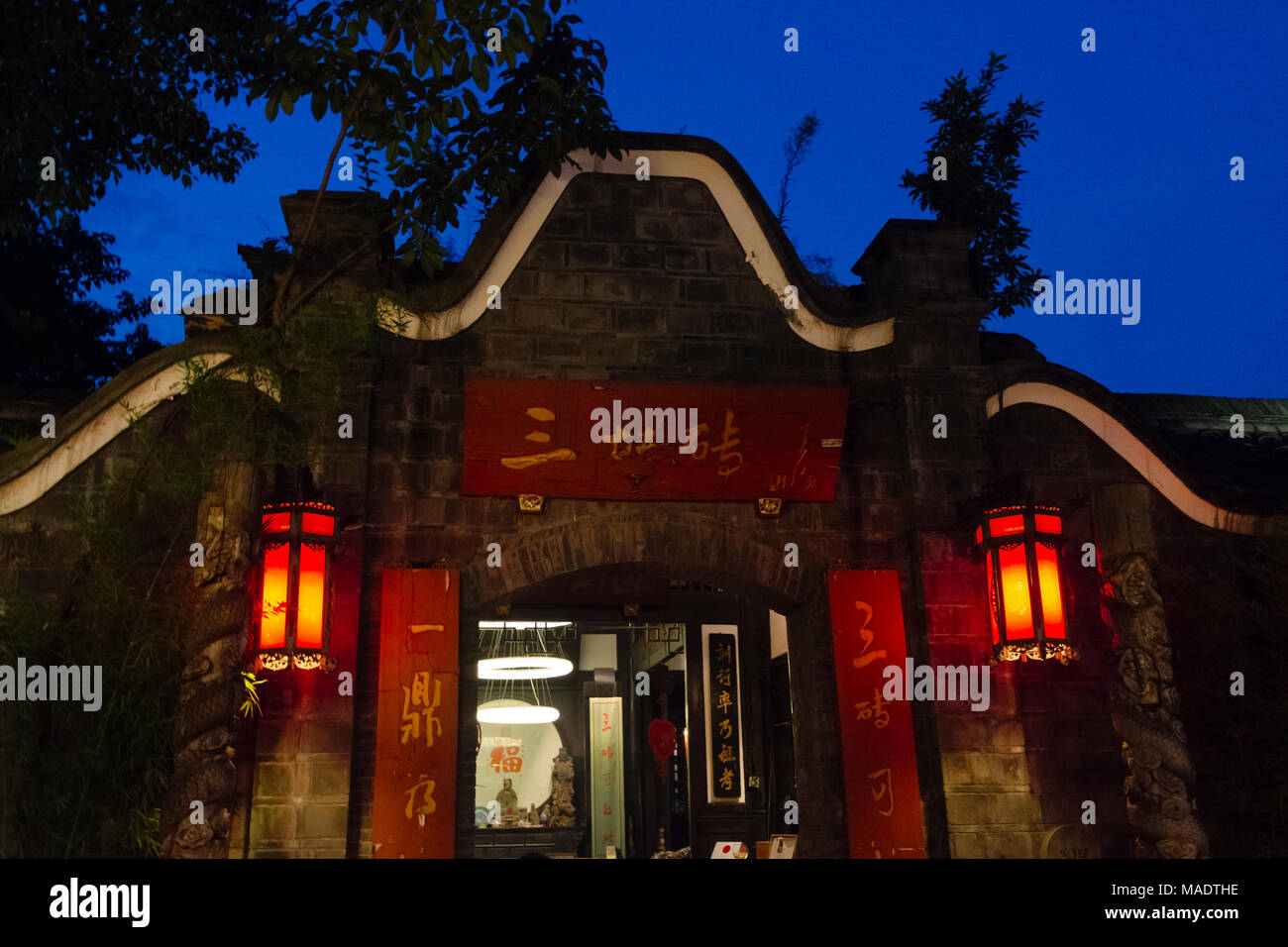 Night view of traditional houses in Wide and Narrow Alleys, Chengdu, Sichuan, China - Stock Image