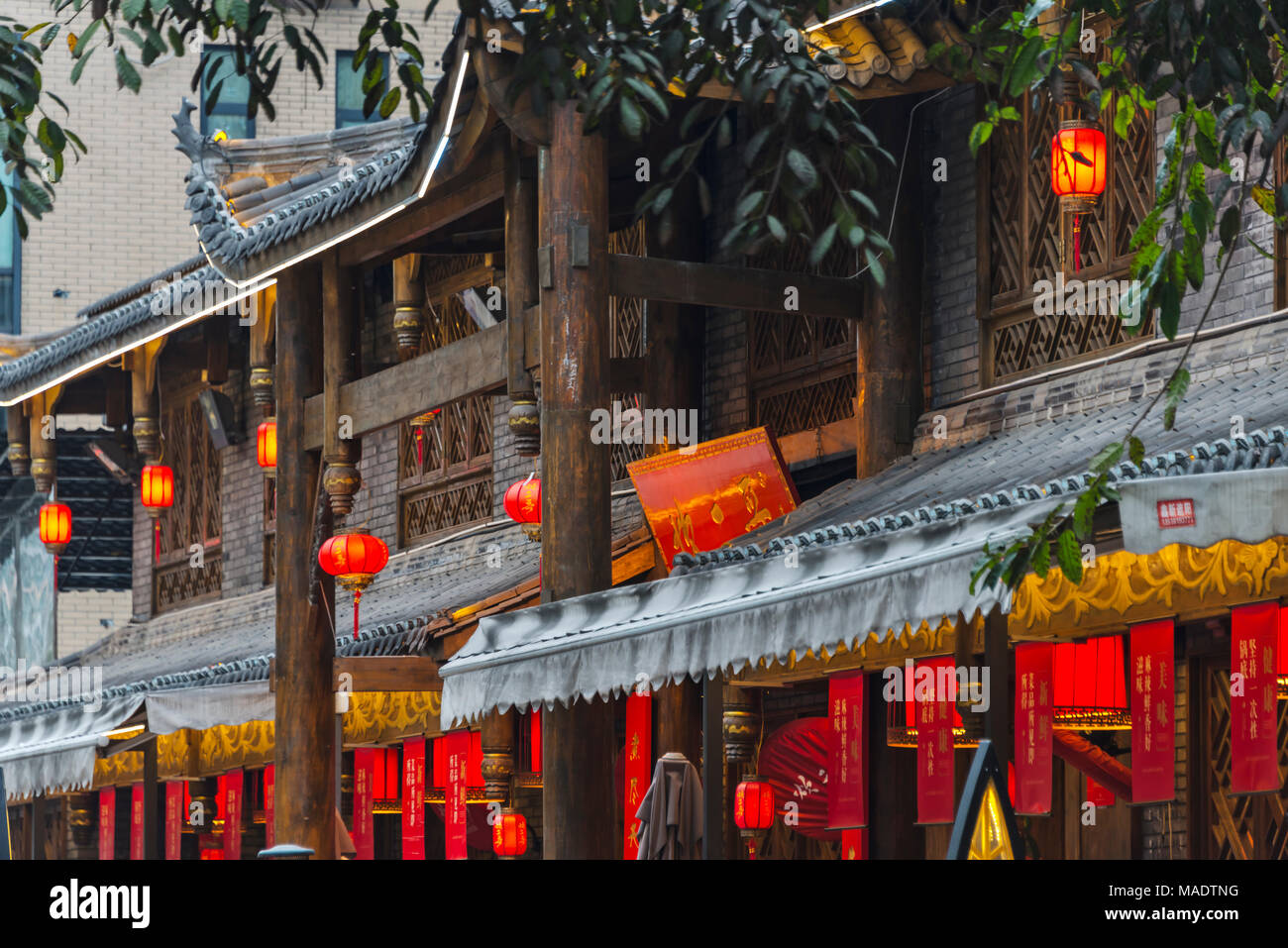 Traditional architecture, Chengdu, Sichuan Province, China - Stock Image