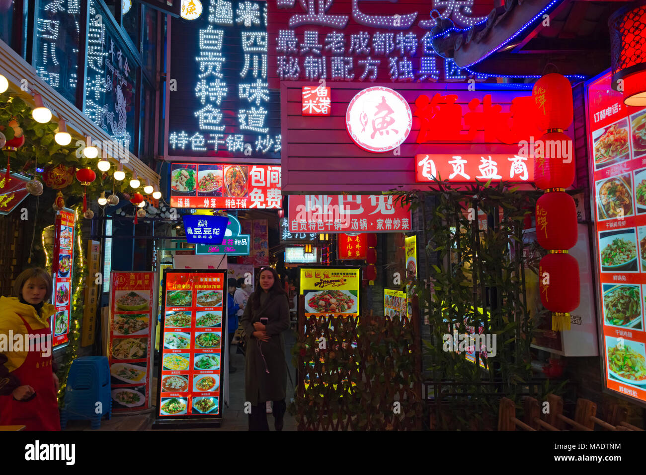 Night market, Chengdu, Sichuan Province, China - Stock Image