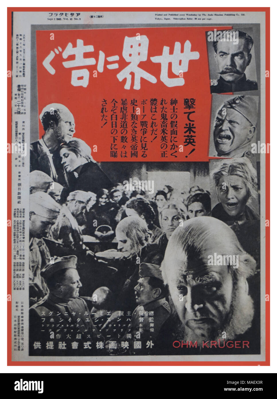 Ohm Krüger is a 1941 German propaganda WW2  biographical film directed by Hans Steinhoff and starring Emil Jannings, Lucie Höflich and Werner Hinz. It was one of a series of propaganda films produced in Nazi Germany attacking the British which was also produced in Japan in 1943. - Stock Image