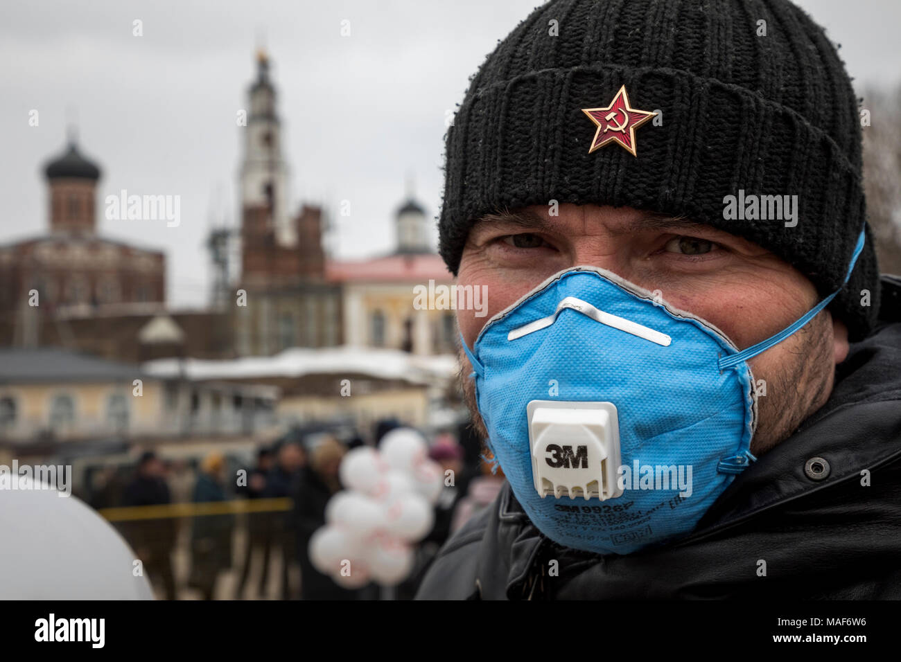 A resident of Volokolamsk, Moscow Region takes part in a rally in the Volokolamsk town hall demanding the closure of the Yadrovo domestic waste landfi - Stock Image