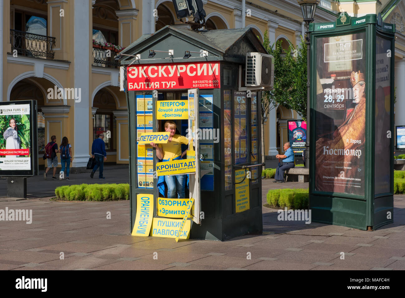 RUSSIA, SAINT PETERSBURG - AUGUST 18, 2017: Point for the sale of sightseeing tours on Nevsky Prospekt St. Petersburg - Stock Image