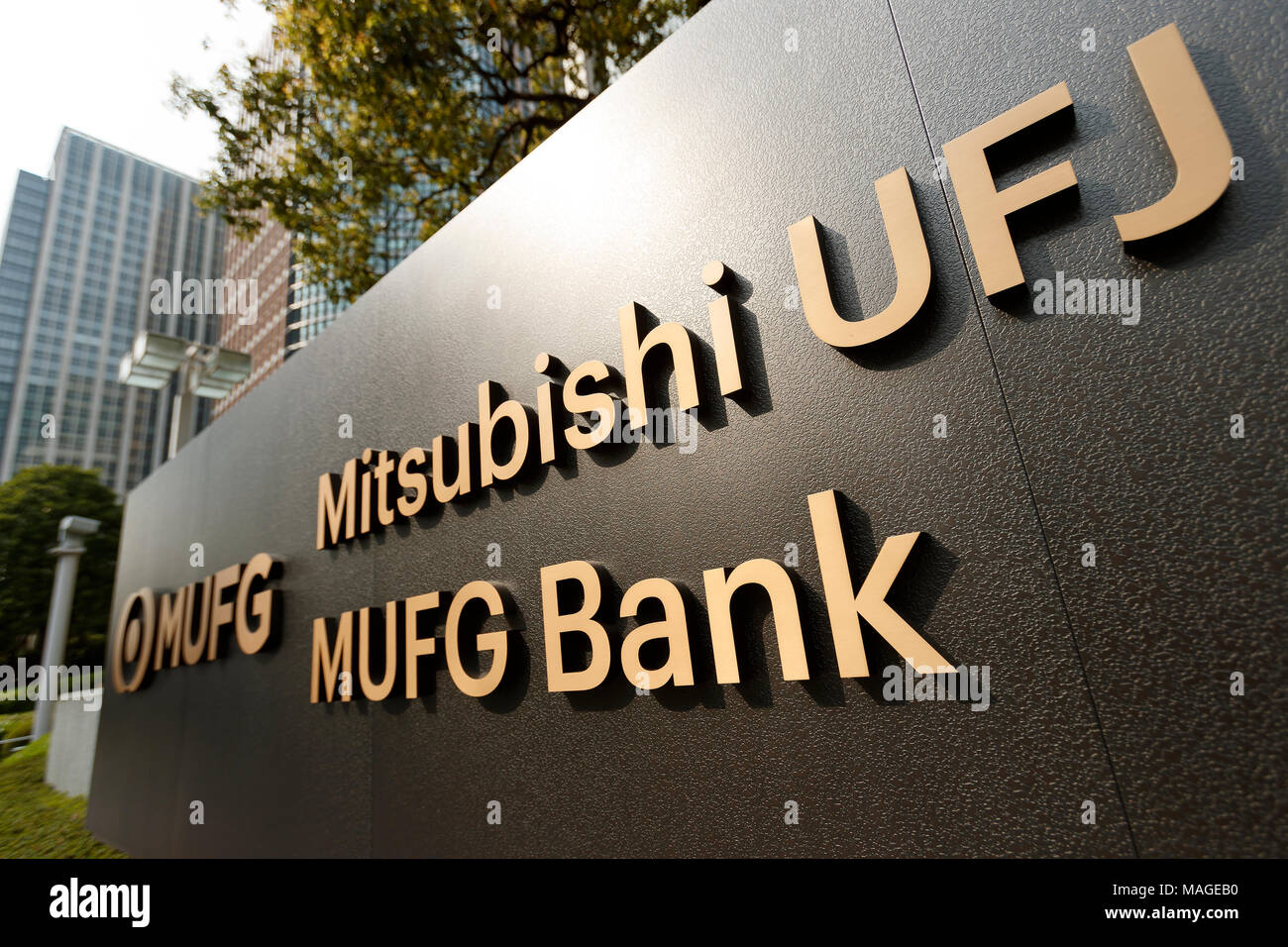 U Fj 2018 >> A New Signboard Of Mufg On Display Outside Its Building On April 2