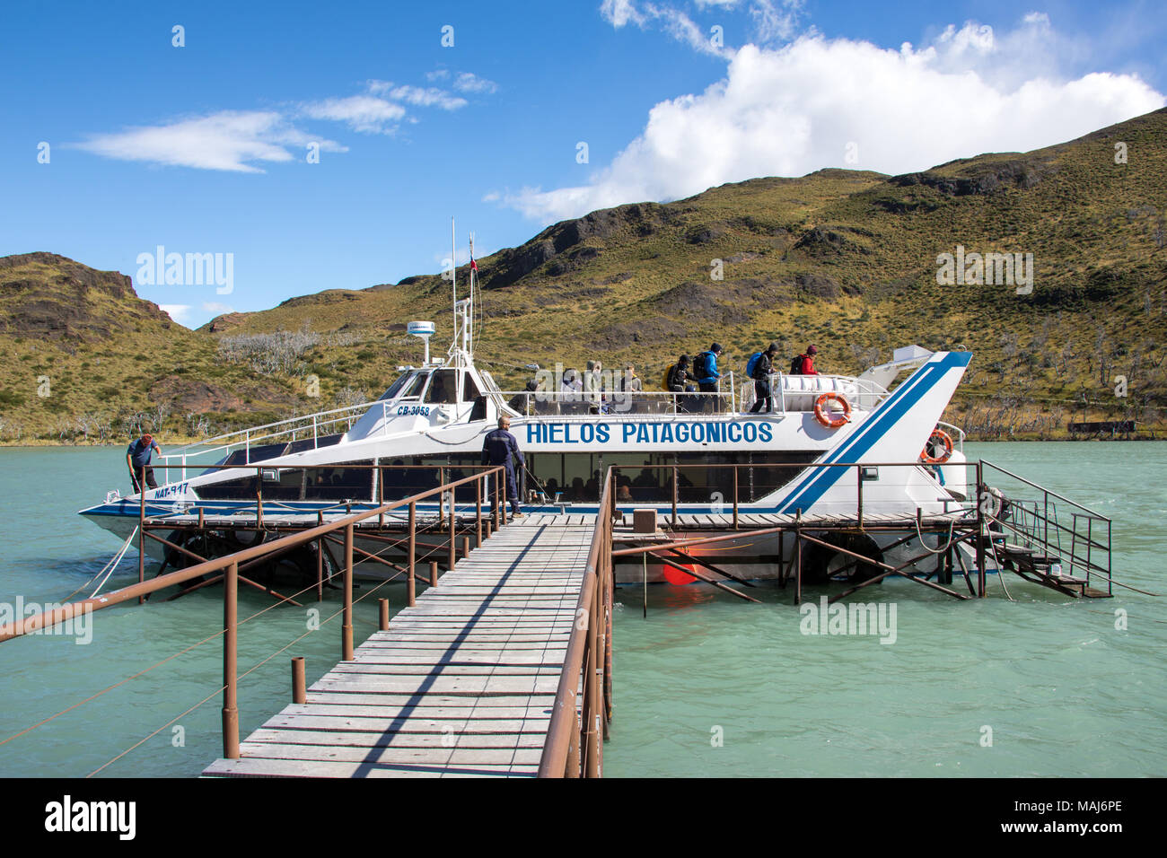 Hielos Patagonicos, Sightseeing boat on Lago Pehoe, Torres del Paine National Park, Patagonia, Chile Stock Photo