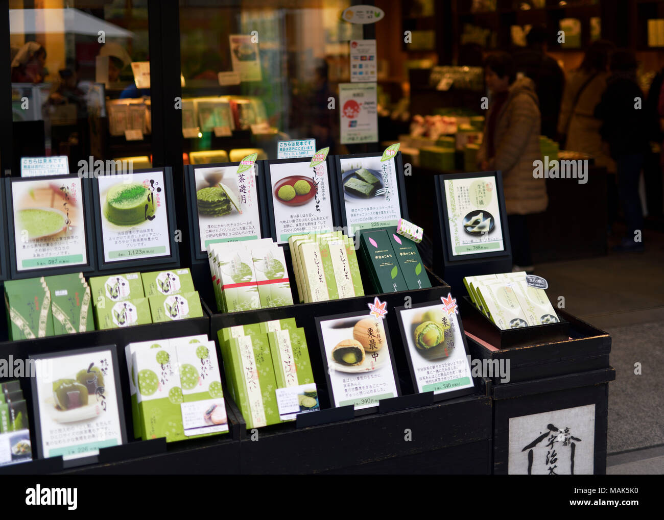 Traditional Japanese confectionery, matcha green tea treats and desserts, Miyagegashi souvenir sweets, on a store display in the city of Uji, Japanese Stock Photo