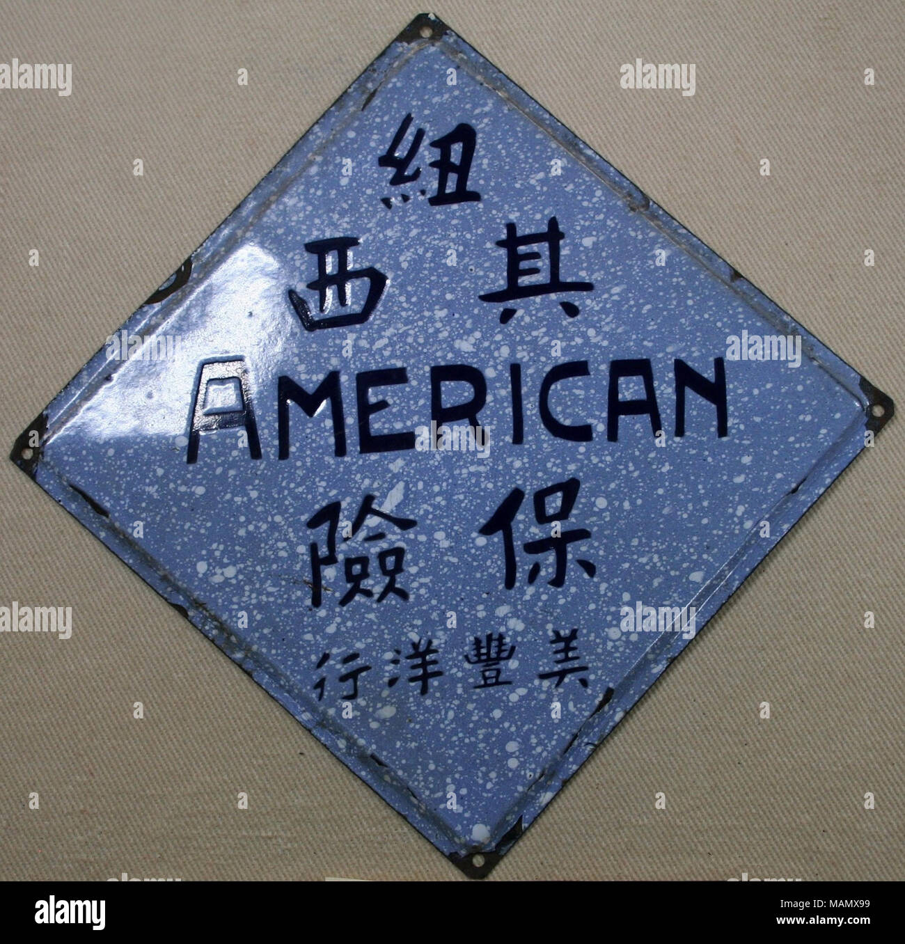 Enameled Tin Fire Mark For American Insurance Company In Newark New Jersey Showing Company Name And Chinese Characters Painted On Speckled Light Blue Background Title Fire Mark For American Insurance Company In