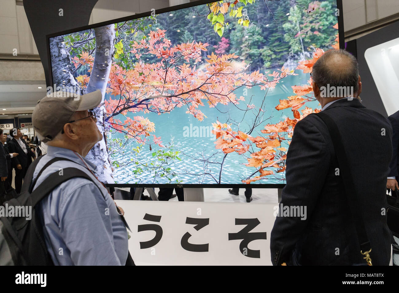 Tokyo, Japan  4th Apr, 2018  Visitors look at a big 8K screen during