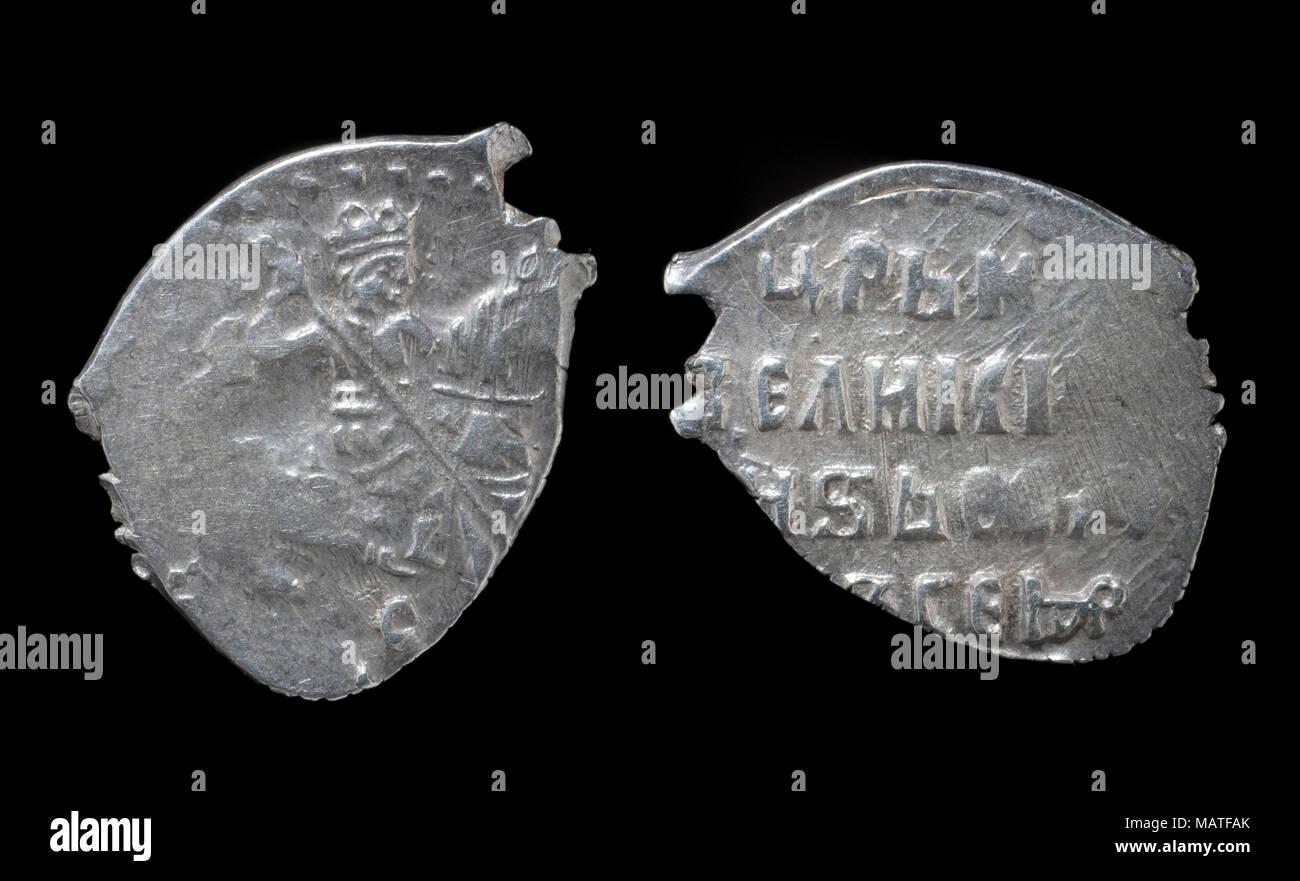 Coin of Tsar Boris Fyodorovich Godunov - Stock Image