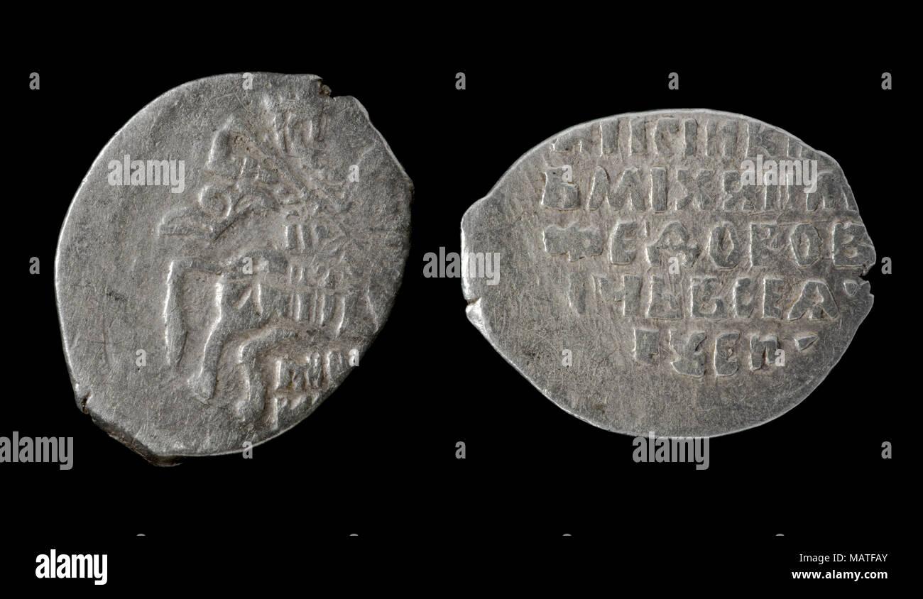 Kopek coin Michael I of Russia - Stock Image