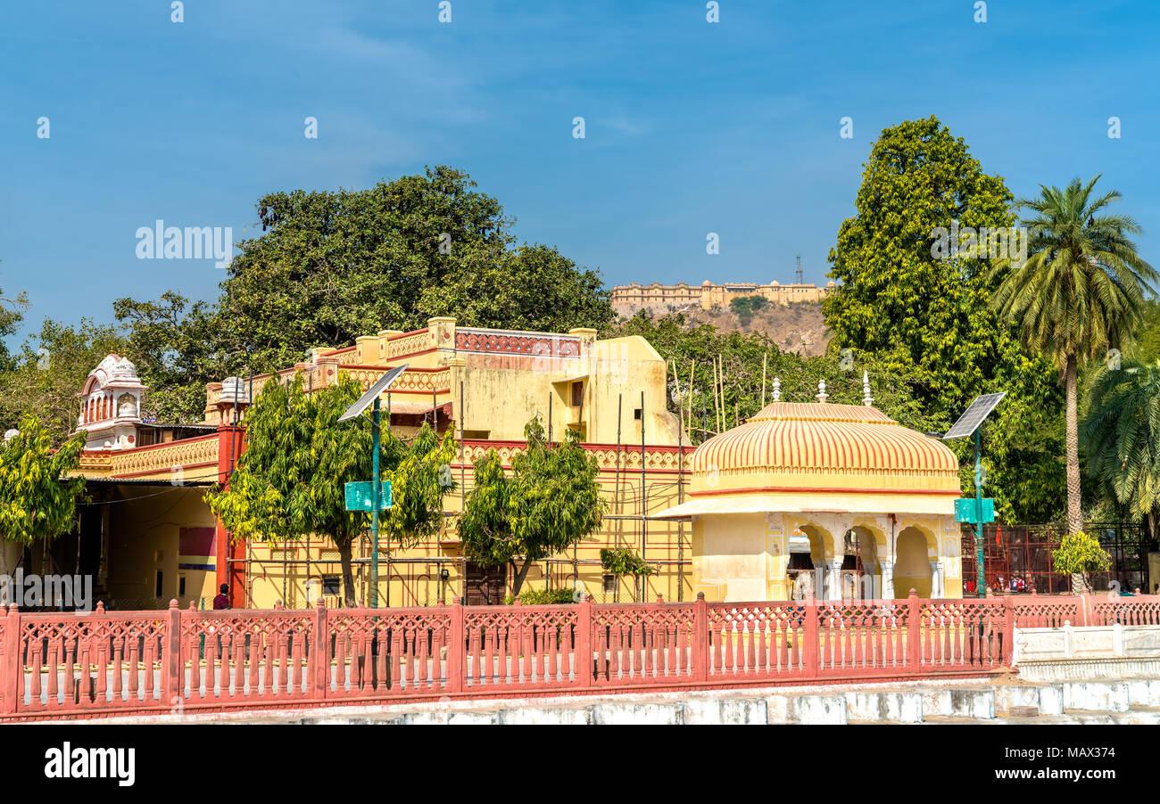 Jai Niwas Garden in Jaipur, India - Stock Image