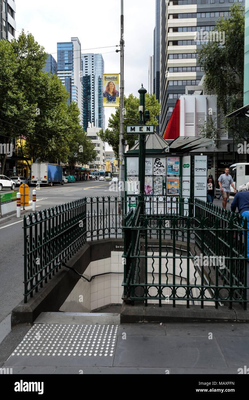 Milton street toilets