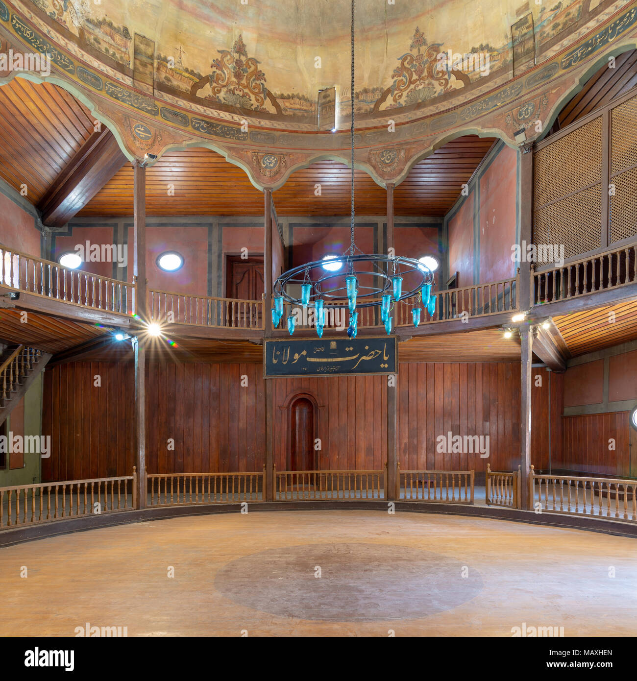Whirling Dervishes Ceremony hall at the Mevlevi Tekke, a meeting hall for the Sufi order and Whirling Dervishes, Cairo, Egypt - Stock Image
