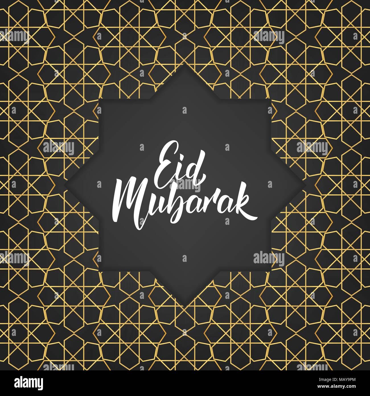 Eid Mubarak Ramadan Islamic Background Gold Arabesque Pattern And Lettering Calligraphy Stock Vector Image Art Alamy
