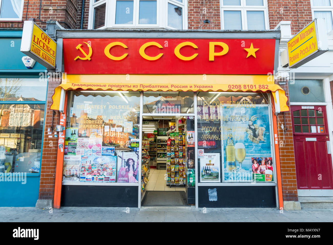 Russian and Polish shop in Ealing, London, UK - Stock Image