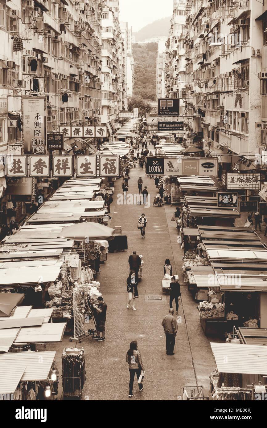 Hong Kong, China- Feb  22, 2017: Fa Yuen street market in Mongkok district. - Stock Image