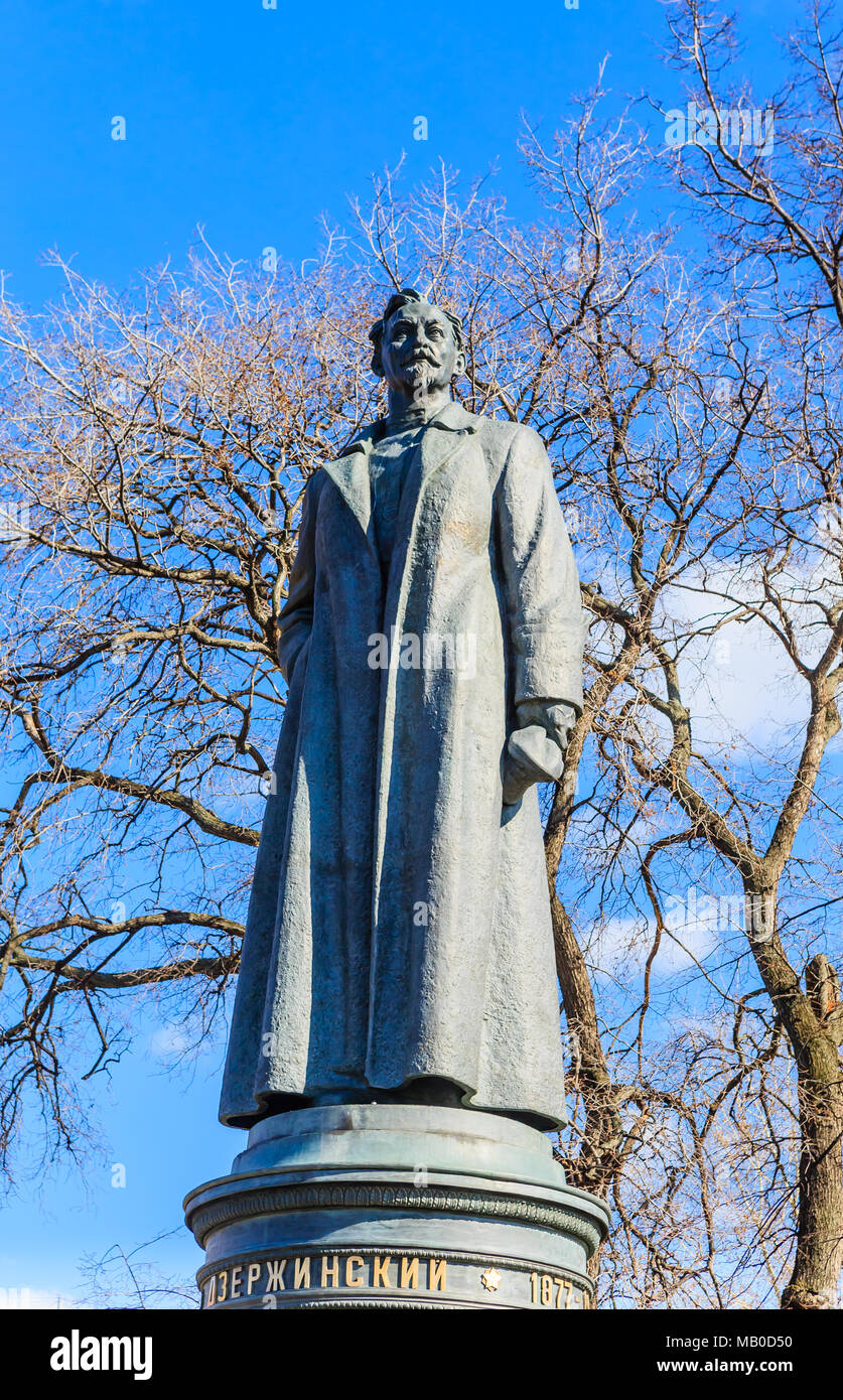 Monument to Felix Dzerzhinsky in the Museon Art Park in Moscow, Russia - Stock Image