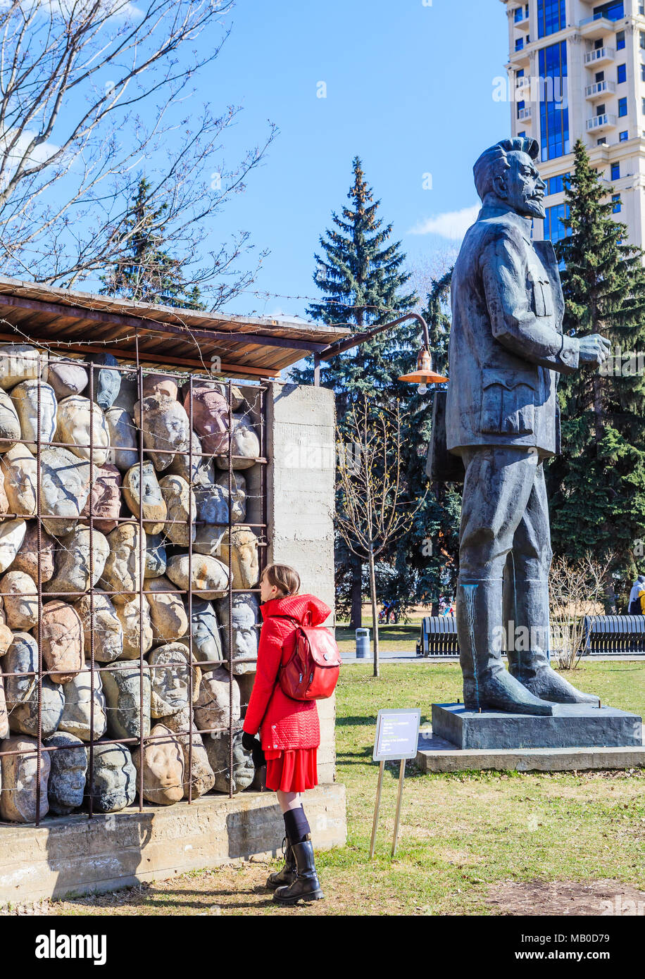 Sculptural composition of the memory of victims of Stalinist repression and monument to J. Sverdlov in the Art Park 'Museon' in Moscow - Stock Image