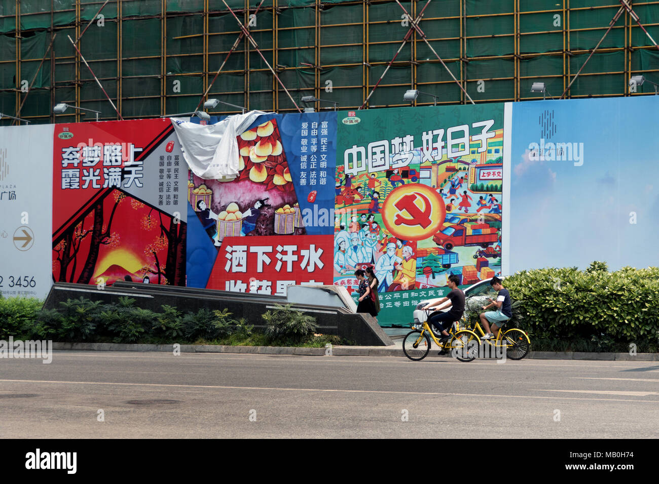 The streets of Chengdu, Sichuan, China, Asia with communist propaganda poster - Stock Image