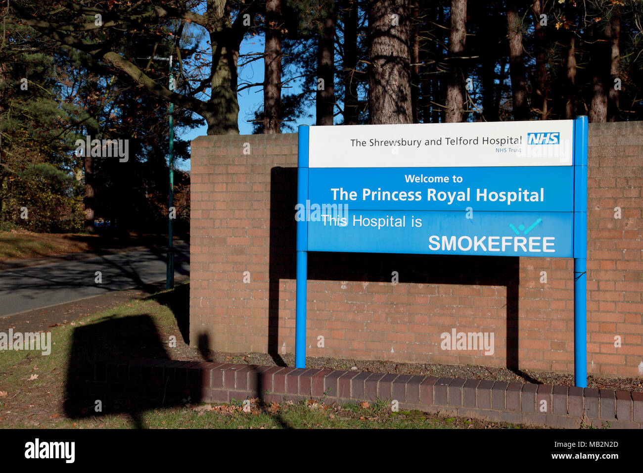 Sign at the entrance to the Princess Royal Hospital, part of the Shrewsbury and Telford Hospital Trust - Stock Image