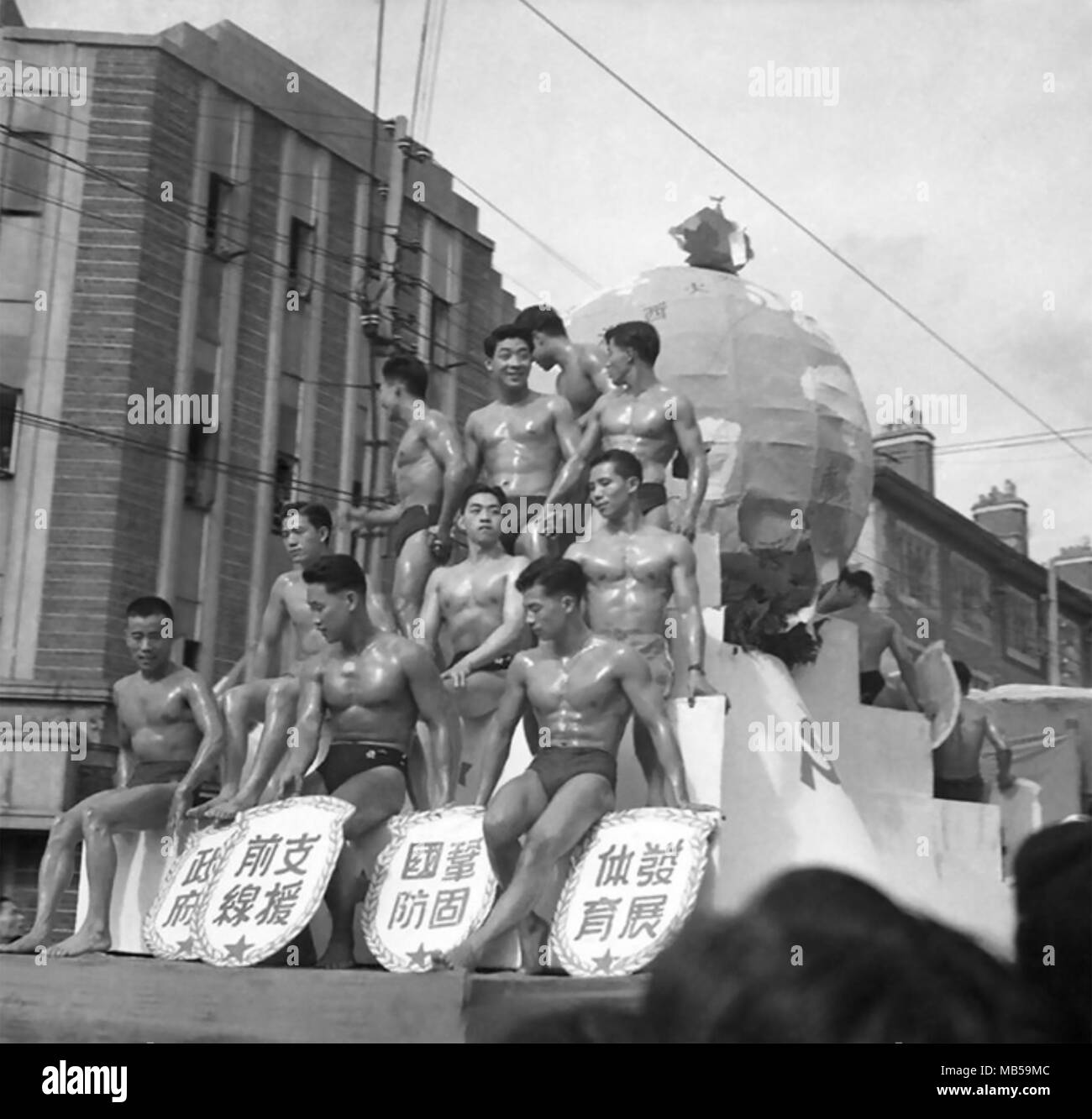 SHANGHAI  Part of a 1950 parade to celebrate the foundation of the People's Republic of China in 1949. - Stock Image