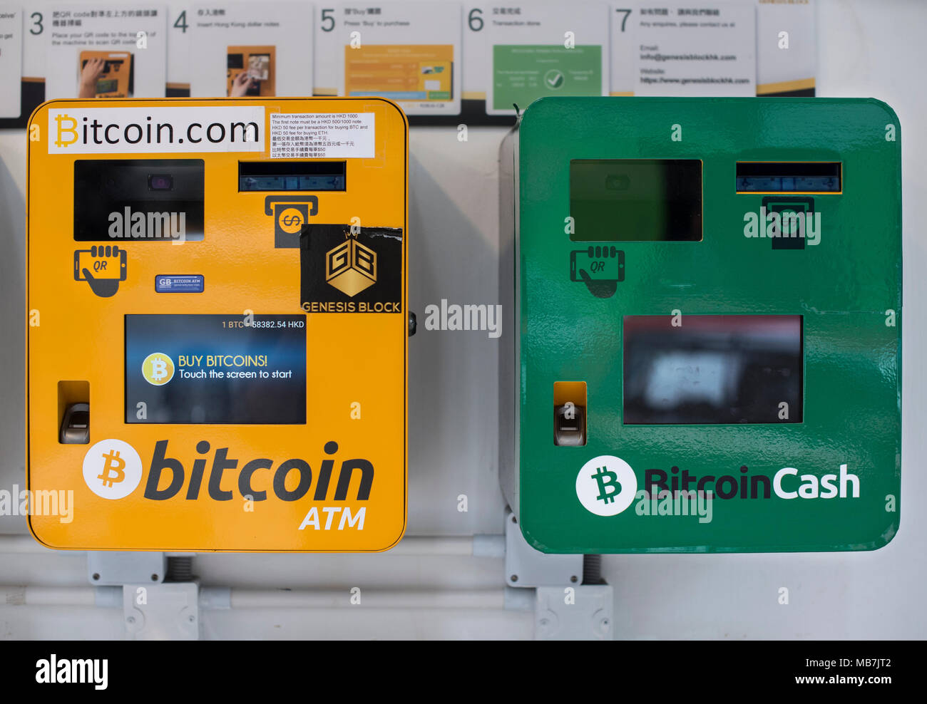 A Bitcoin ATM machine in Wan Chai, Hong Kong Stock Photo ...