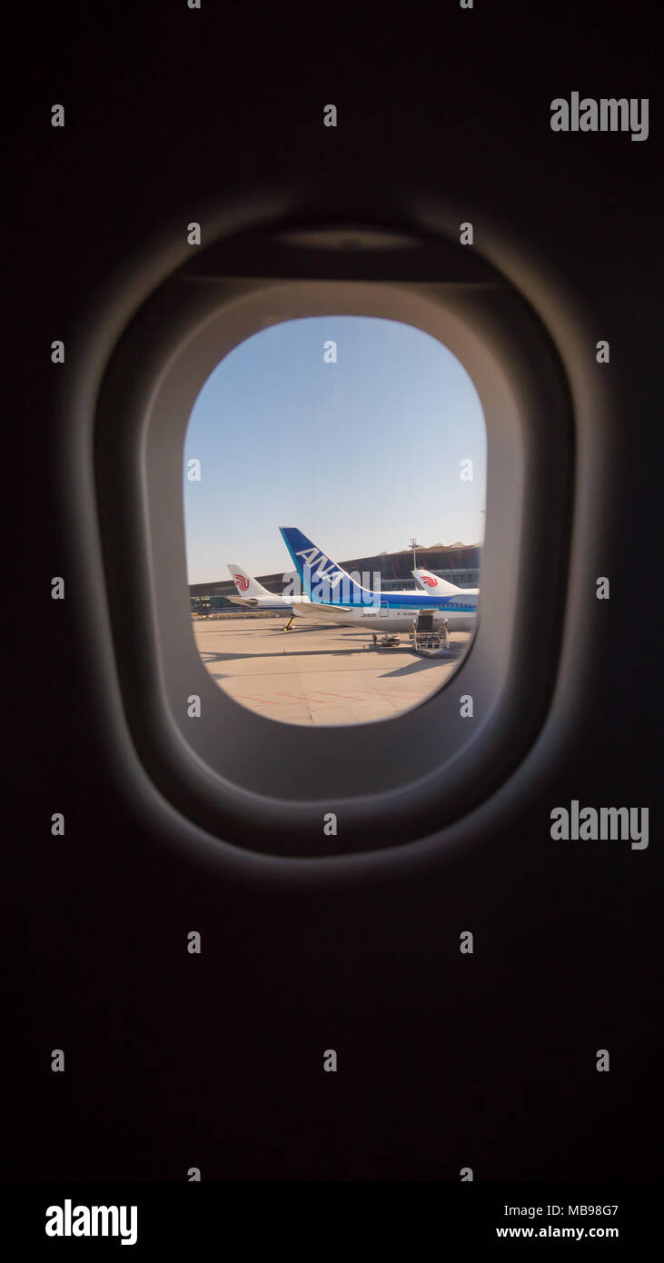 Beijing, China - January 1, 2018: Parked aircraft on Beijing airport. - Stock Image