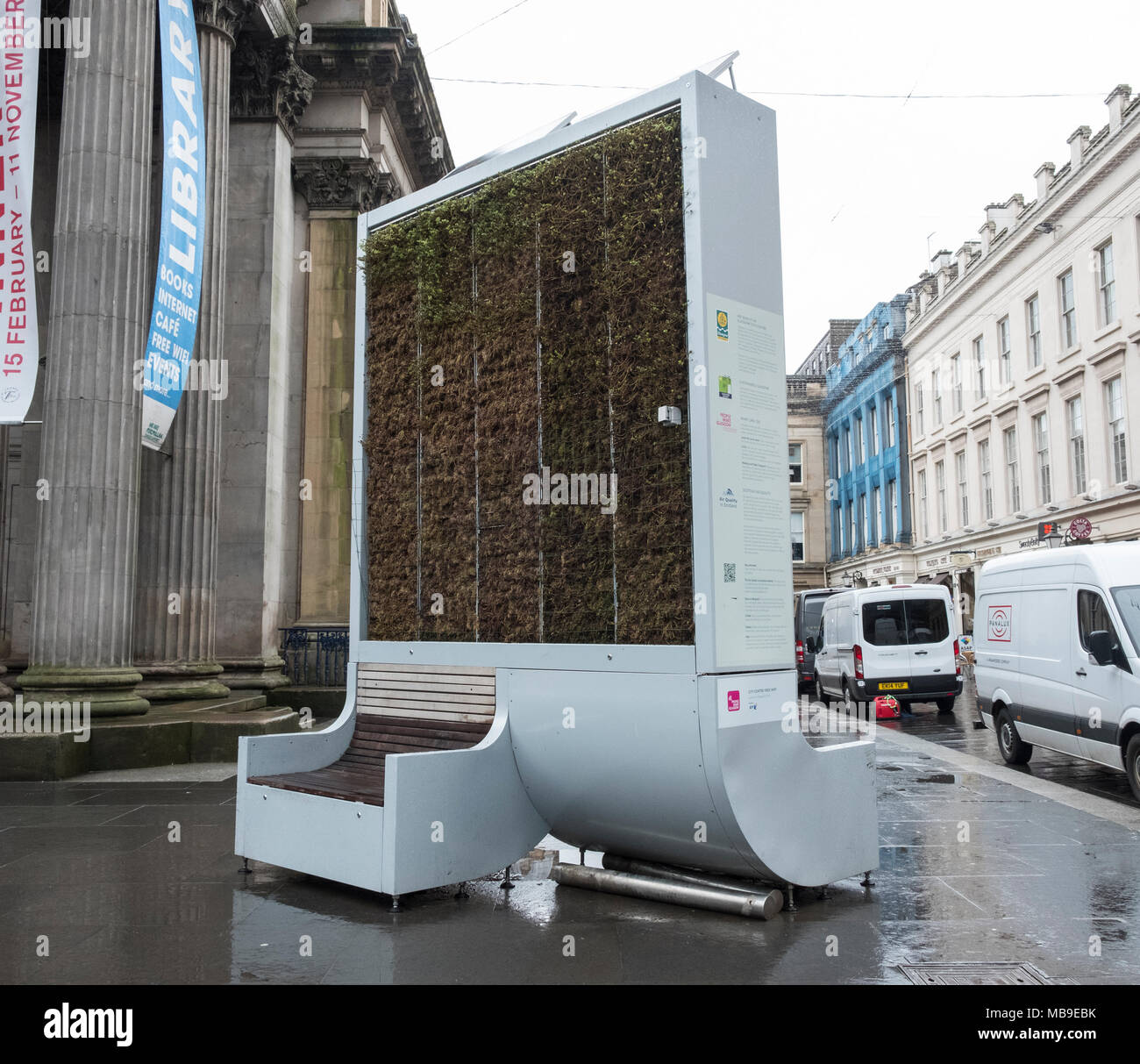 Large outdoor air purifying machine on street in central Glasgow , Scotland, United Kingdom - Stock Image