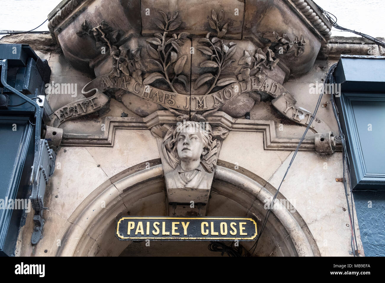 Detail of Paisley Close decoration on Royal Mile in Edinburgh Old Town, Scotland, United Kingdom - Stock Image