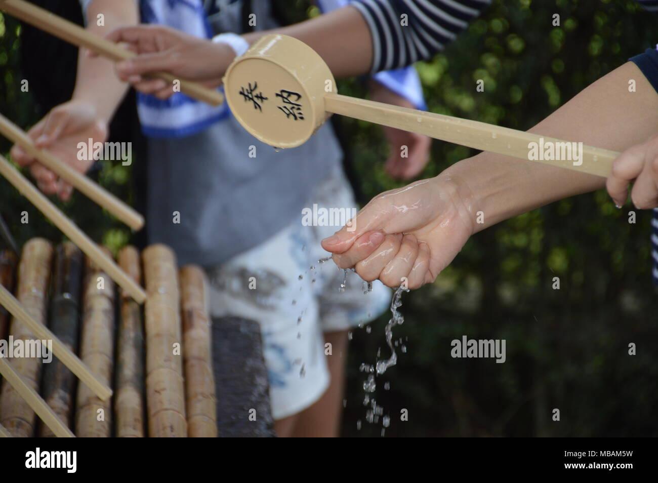 Washing Hands At A Japanese Shrine At Ise Japan - Stock Image