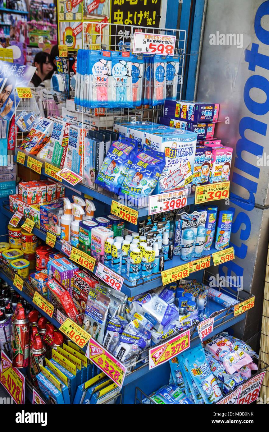 Tokyo Japan Harajuku Takeshita Dori Street shopping shoppers kanji hiragana characters Matsumoto Kiyoshi pharmacy drugstore reta - Stock Image