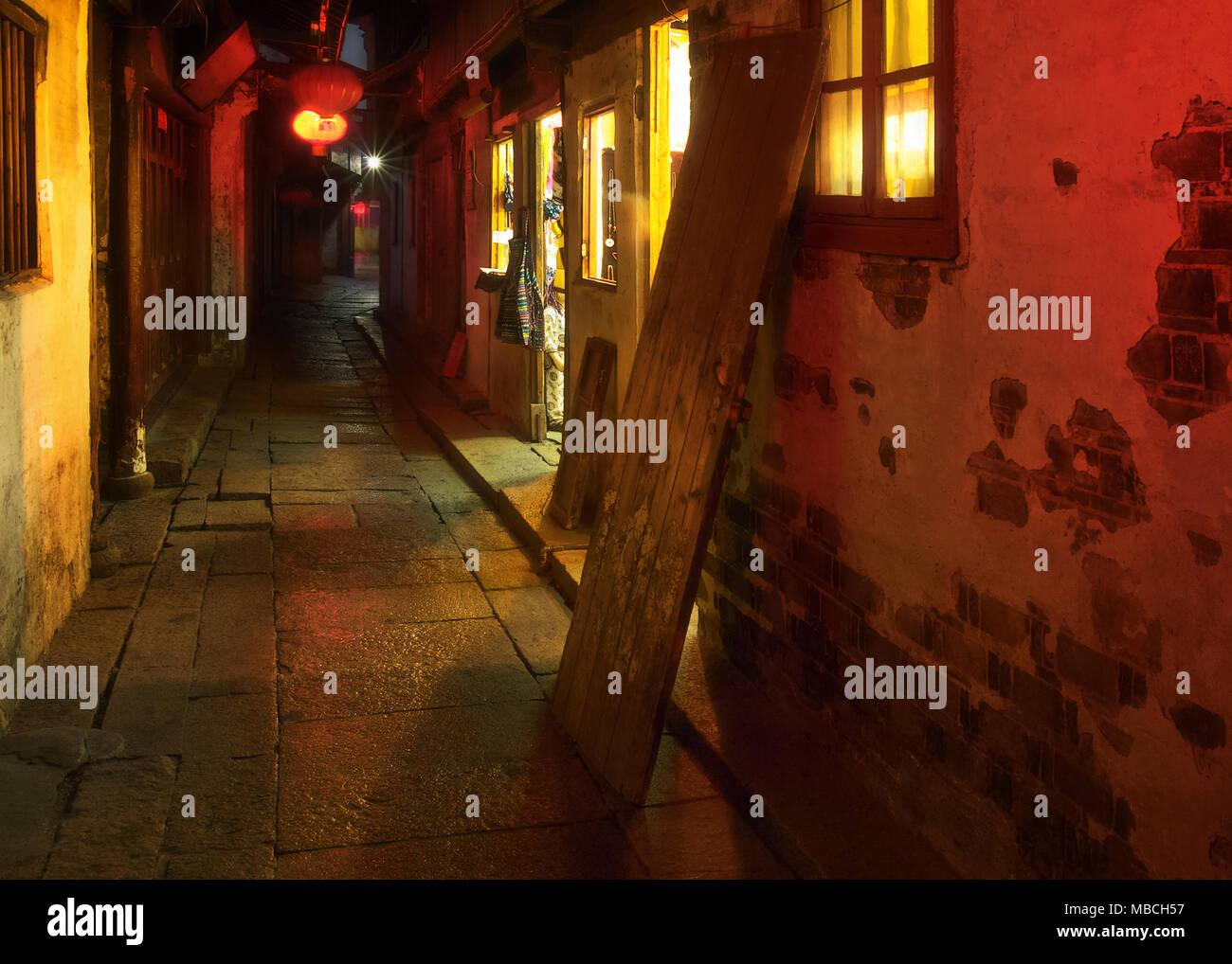 China, Zhouzhuang, 2011 Stock Photo