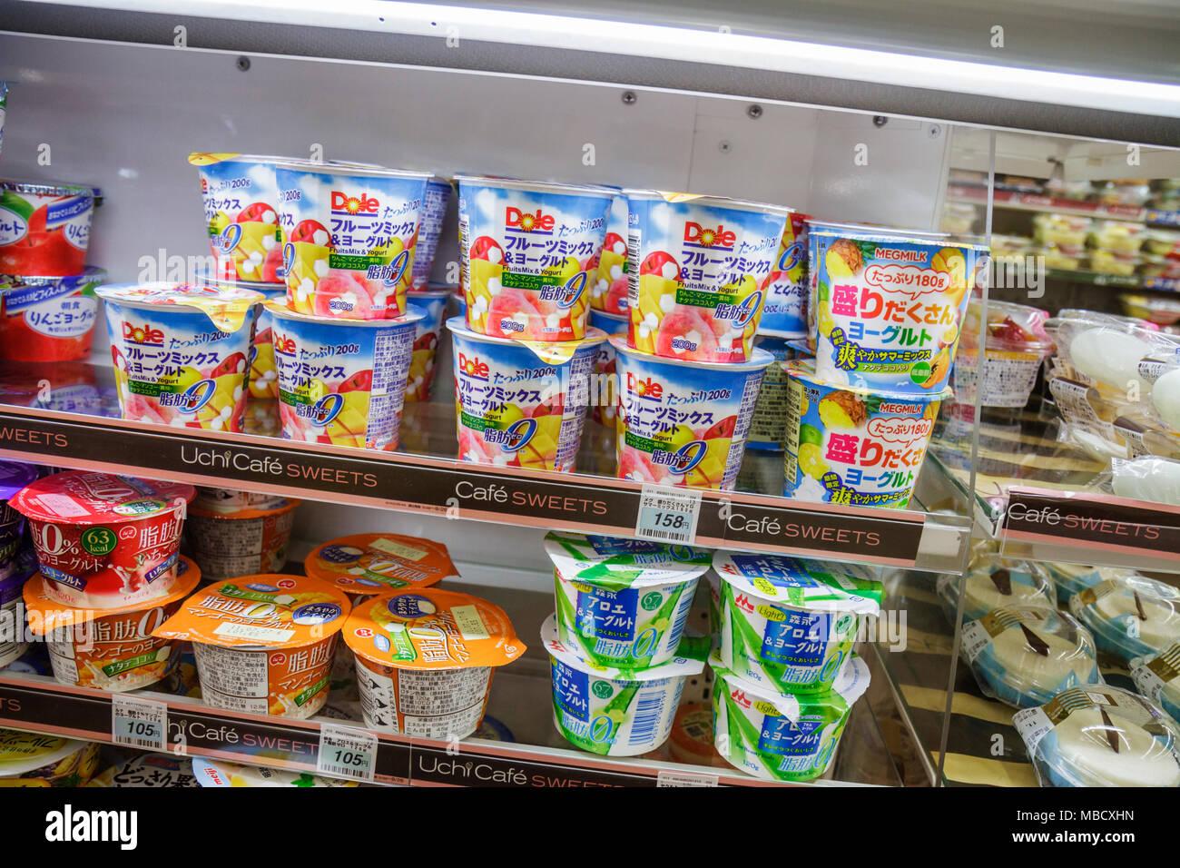 Tokyo Japan Shinjuku kanji hiragana katakana characters symbols Japanese English Lawson Convenience Store business shopping reta - Stock Image