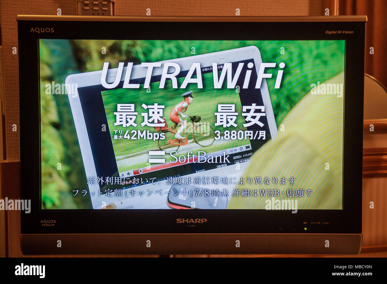 Tokyo Japan Ikebukuro Sharp Aquos widescreen LCD HDTV TV television kanji hiragana katakana characters symbols Japanese English - Stock Image