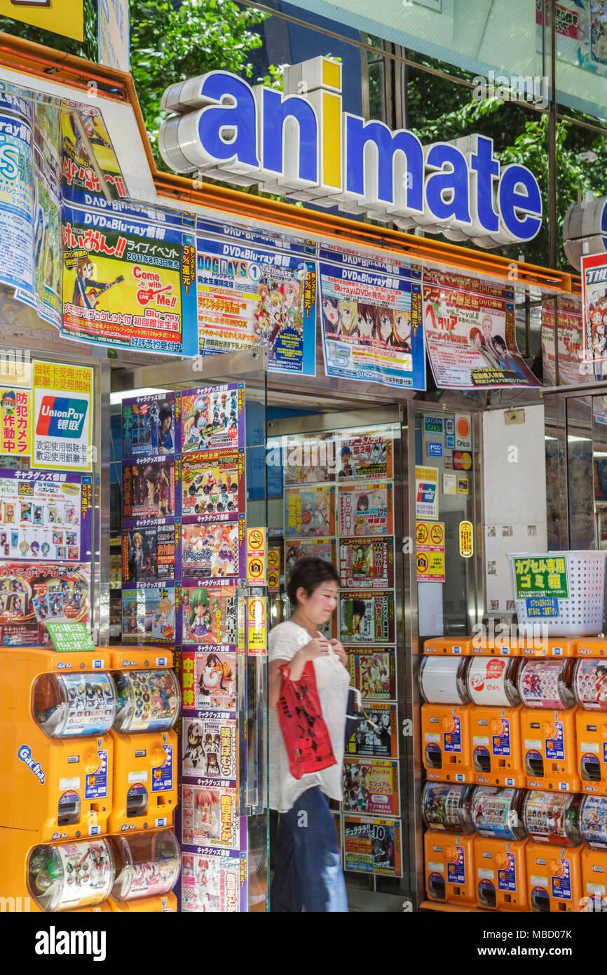 Tokyo Japan Akihabara Electric Town Chuo Dori Street Kanji Hiragana Katakana Characters Symbols Japanese English Anime Manga Com