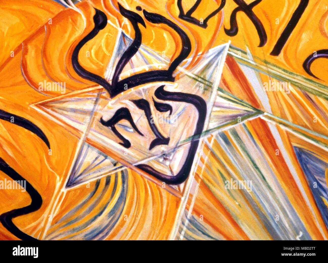 Numerology - Hebrew alphabet letters, with their arcane numerological equivalents, used to pick out the Shekinah, as a six pointed star.  From a painting by Fay Pomerance, c.1960. - ©  / CW - Stock Image