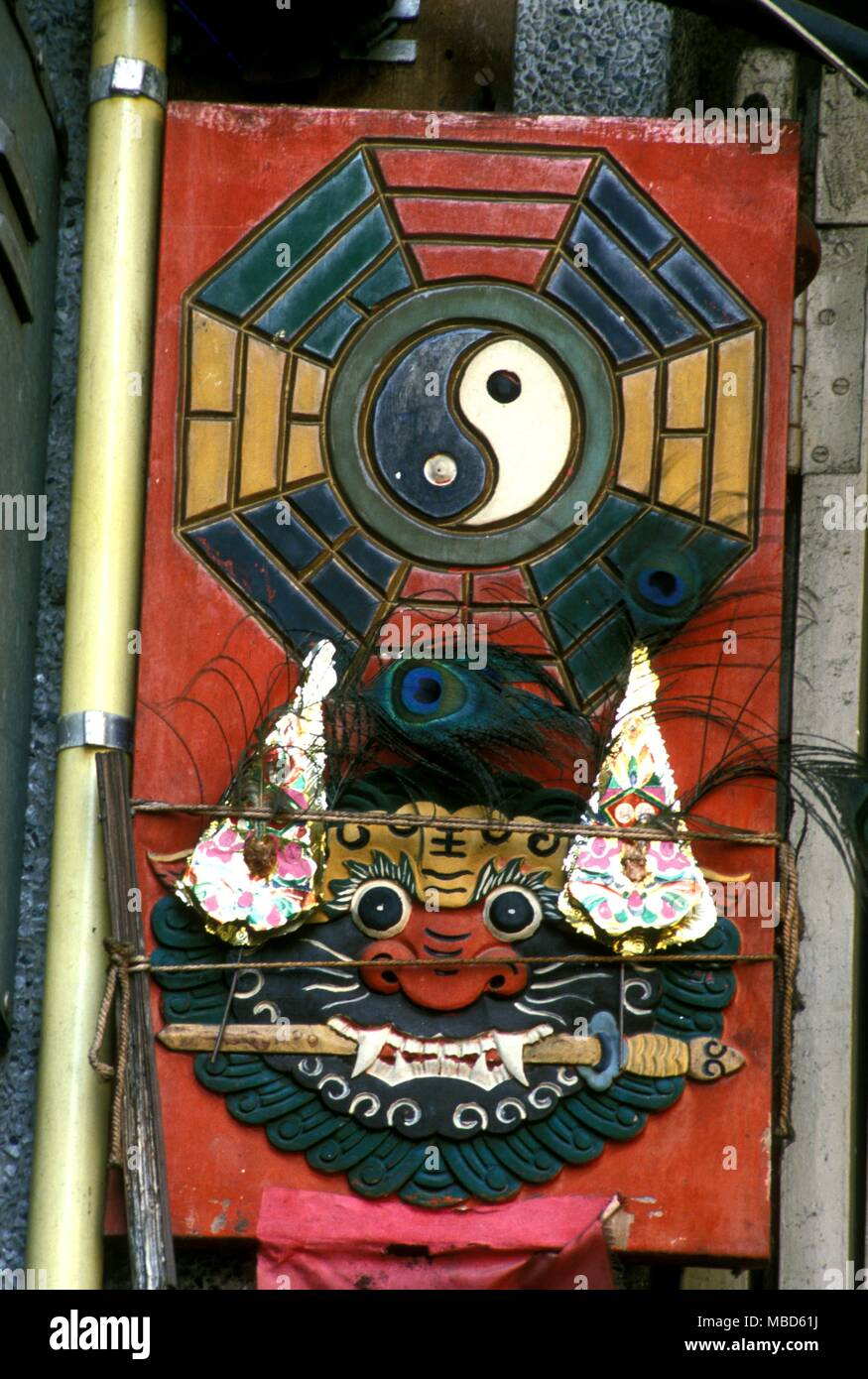 Chinese Symbol Tai Chi Stock Photo 179155022 Alamy