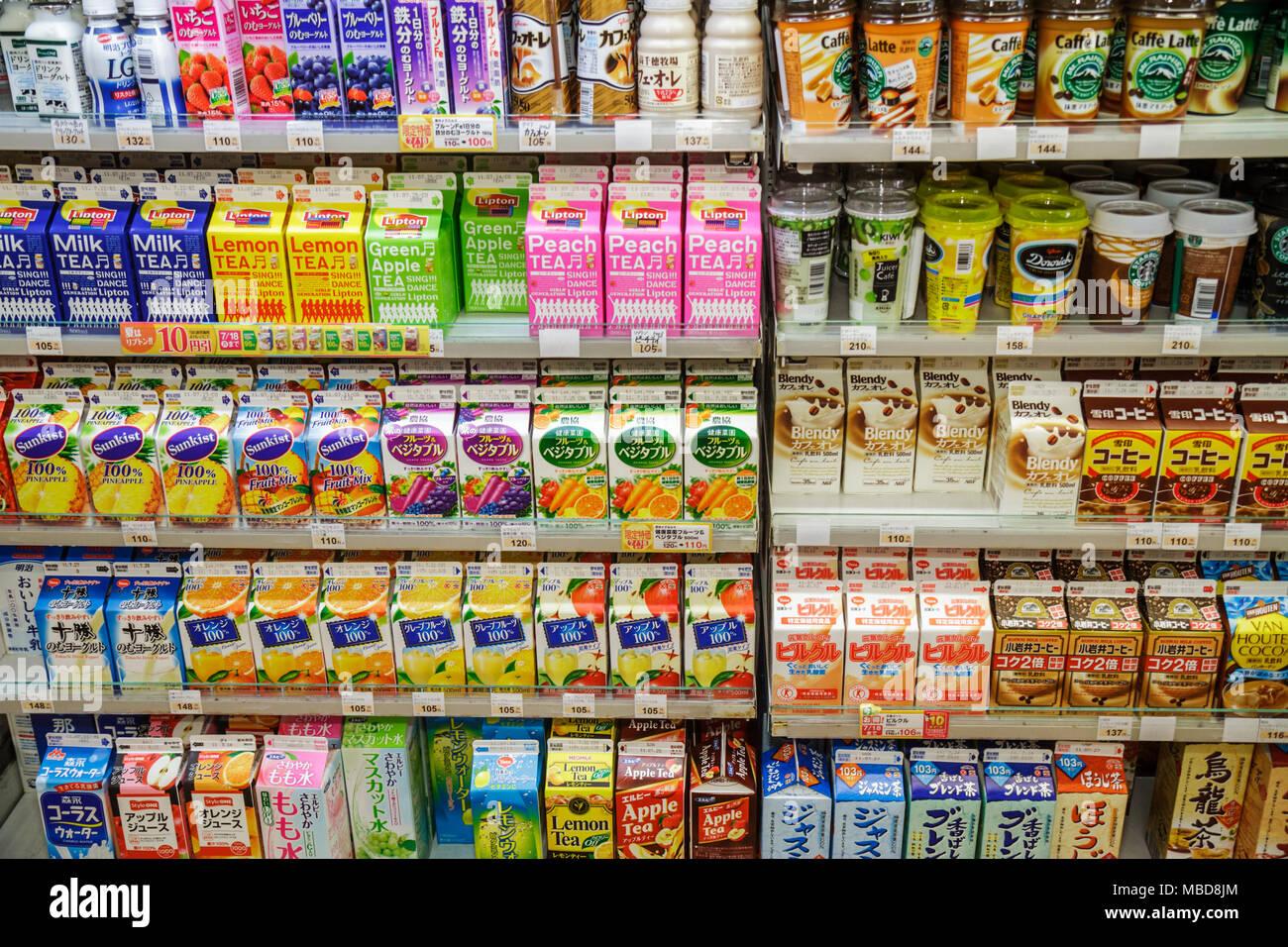 Tokyo Japan Ueno kanji hiragana katakana Japanese English