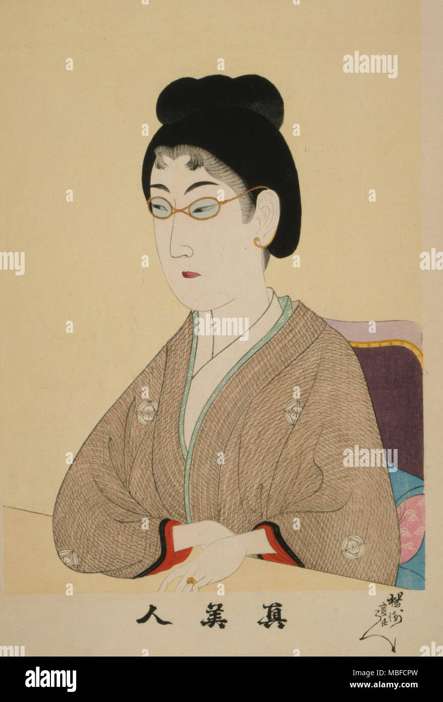 Japanese Professional Woman - Stock Image