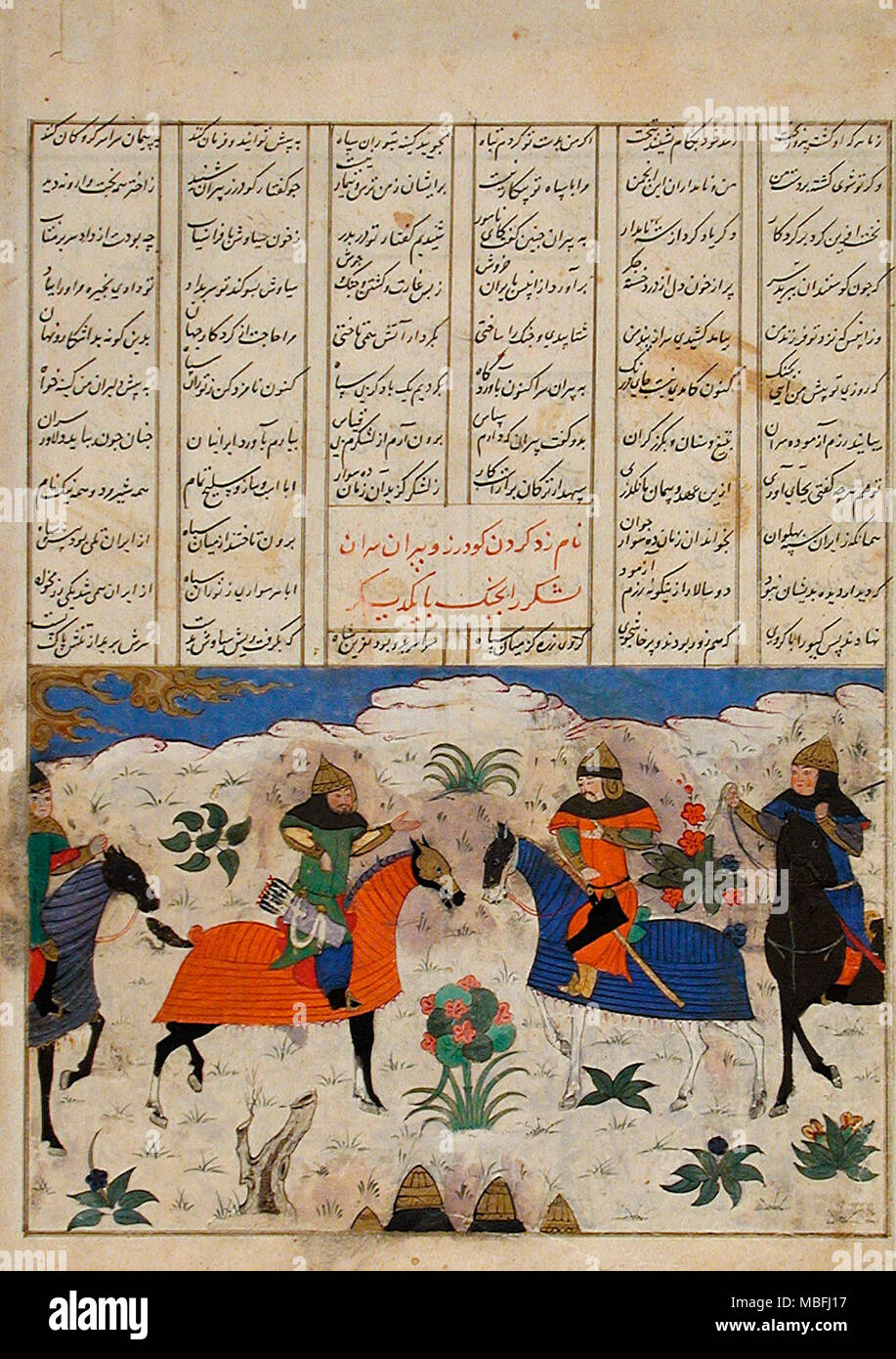 Meeting of Two Muslim Generals - Stock Image