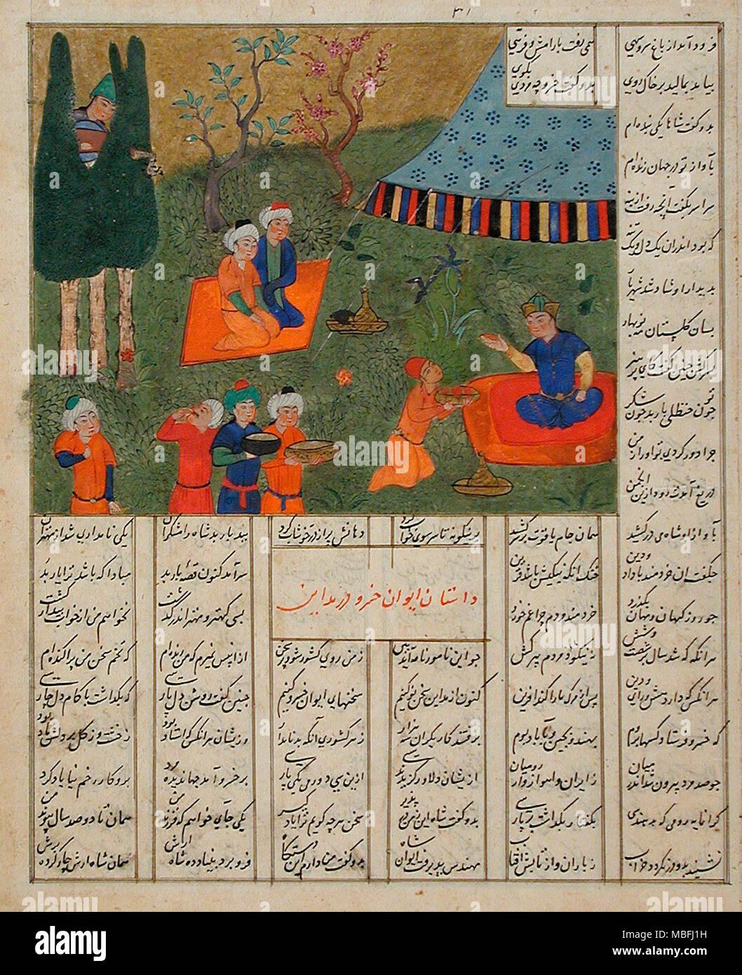 King Khusraw and Barbad - Stock Image