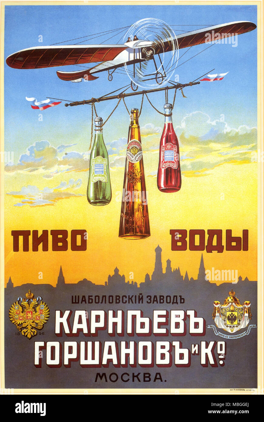 Beer & Waters - Bottled Drinks from Karneyev-Gorshanov & Co. - Stock Image
