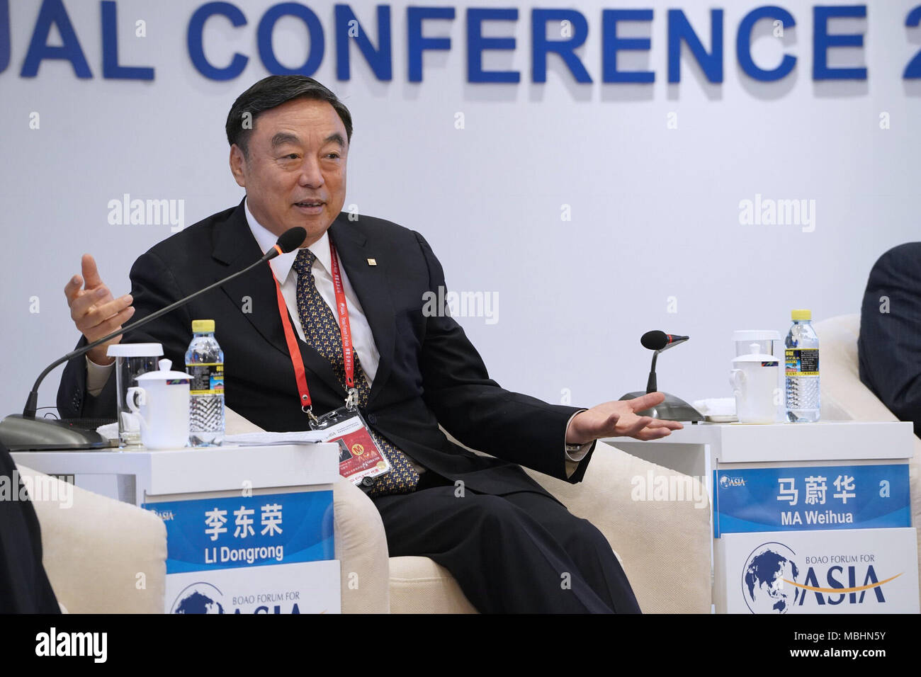 (180411) -- BOAO, April 11, 2018 (Xinhua) -- Former CEO of China Merchants Bank Ma Weihua, speaks at the session of 'The Future of Finance: To Change, or Be Changed?' during the Boao Forum for Asia Annual Conference 2018 in Boao, south China's Hainan Province, April 11, 2018. (Xinhua/Xing Guangli) (wyl) - Stock Image